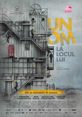 Filmul românesc revine la Teatrul Gong